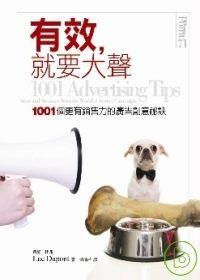 1001 advertising tips - Luc Dupont (Taiwan)