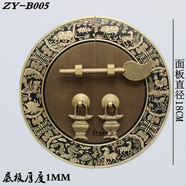 180 mm meubles anciens chinois cuivre de traction armoires entrée armoire poignée de porte porte poignée rétro décoration écluse ronde