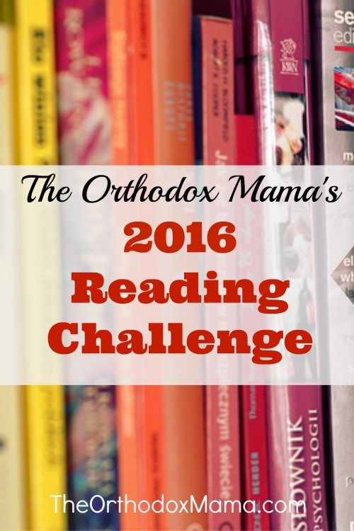 2016 Reading Challenge: Are you looking for a challenge to motivate your reading in 2016? This simple challenge will help you read one book each month. Join the community discussion! With free printable of the challenge!