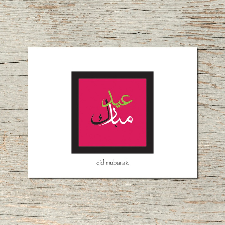 Calligraphy Pink - Eid Greeting Card by Soulful Moon