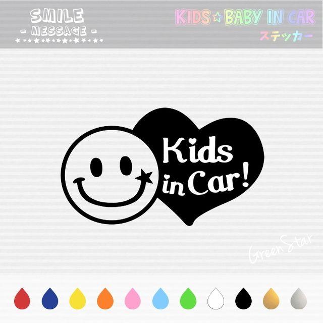 Kids In Car Baby In Car ステッカー おしゃべりスマイル ハート キッズインカー ベビーインカー 犬 ドッグ インカー 好きな文字に変更できます ステッカー カー ステッカー 車用ステッカー