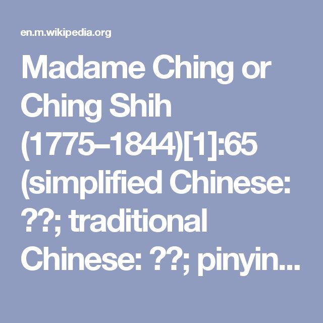 De 25+ bedste idéer inden for Ching shih på Pinterest ...