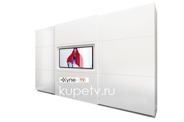 Шкаф-купе с телевизором в дверях.  Наилучшее решение для спальных комнат и гостиниц!