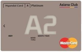 현대카드 A2 Platinum