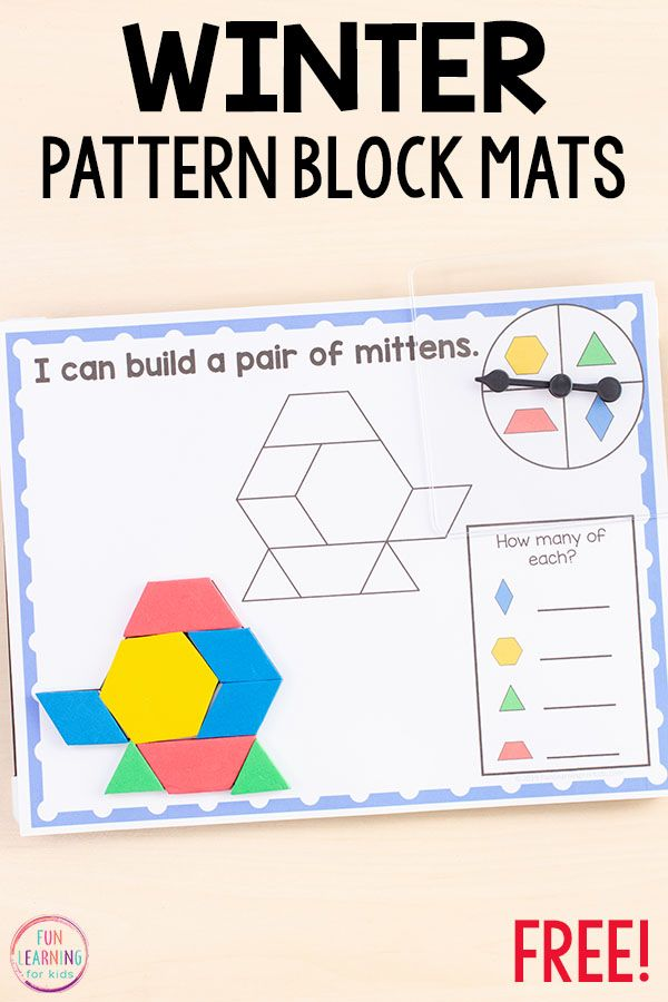 These Winter Pattern Block Mats Are Perfect For Winter Math