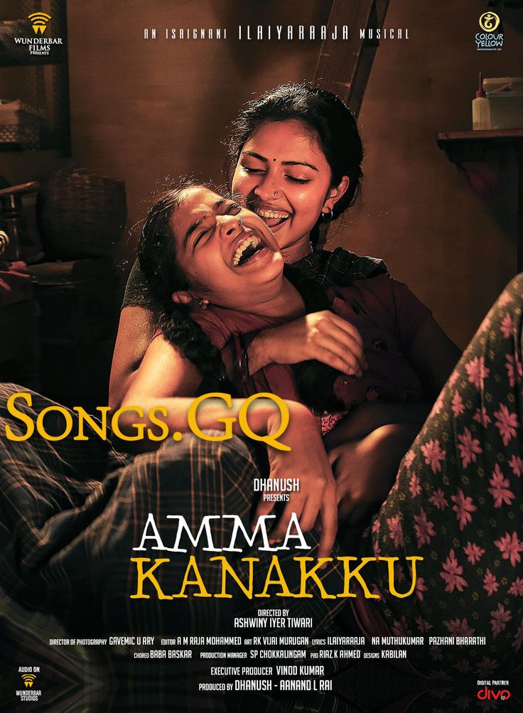 19 best tamil movie songs mp3 images on pinterest movie