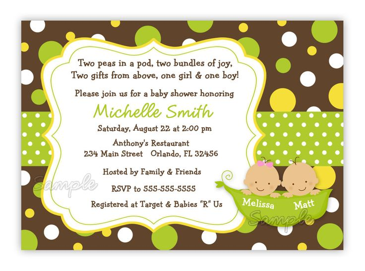 Two Sweet Peas In A Pod Style 2 Baby Shower Invitation TWINS ONLY (You Print