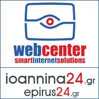 Webcenter Ioannina Smart Internet Solutions
