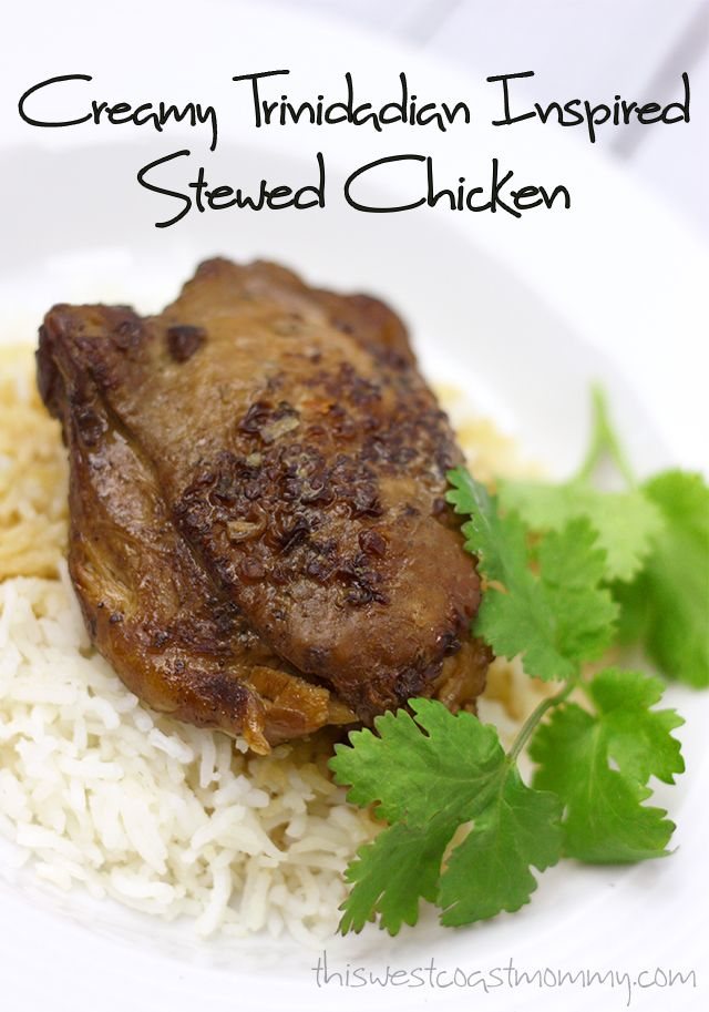 This creamy Trinidadian inspired stewed chicken is a perfect rice bowl meal for fall. Gluten-free, dairy-free and delicious!