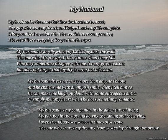 relationship poems for husband