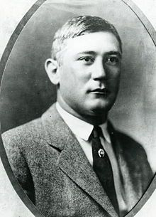 Don Chafin was the sheriff of Logan County, West Virginia and a commander in the Battle of Blair Mountain. Chafin was a fierce opponent of unionization and received hundreds of thousands of dollars from coal mine operators in return for his violent suppression of the United Mine Workers union. In 1924, Chafin was arrested in connection with moonshining. After his release, he became an important figure in the Democratic Party of West Virginia, and a lobbyist for the coal industry.