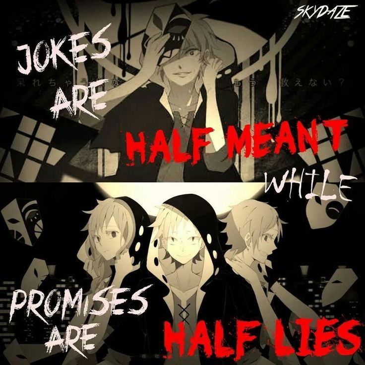 Love Quotes About Life: Best 25+ Sad Anime Ideas On Pinterest