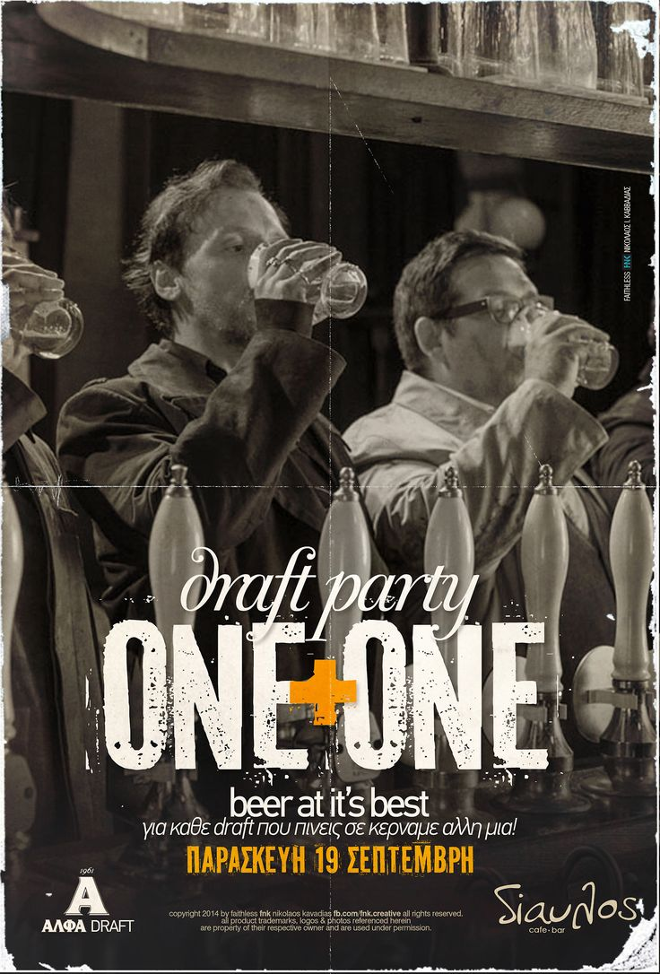 draft party: one+one event poster fb.com/fnk.creative