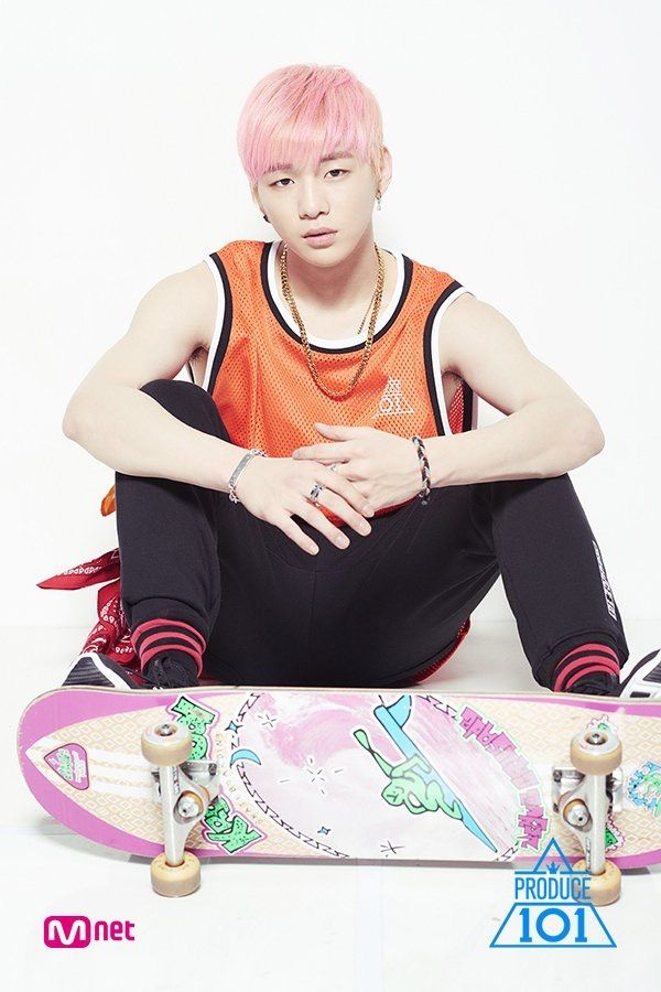 Kang Daniel   MMO Entertainment   Produce 101 - Season 2