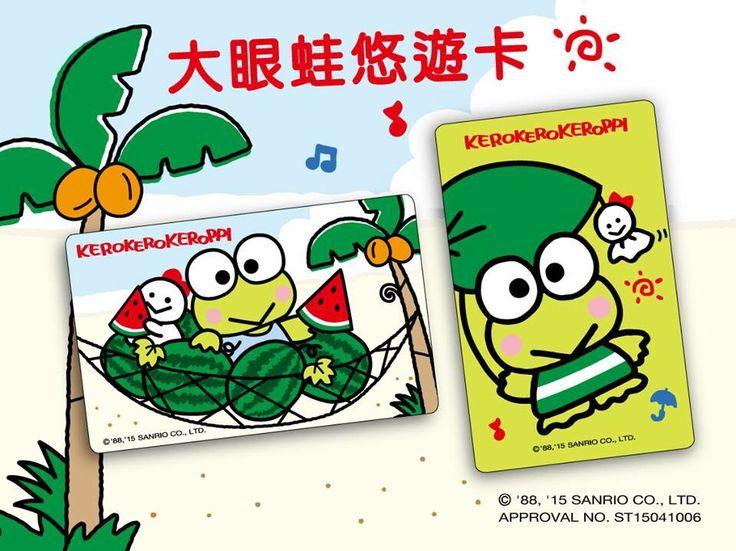 Keroppi birthday cards