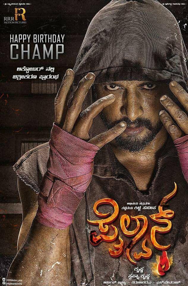 Phailwan First Look Poster Johnny Depp Movies Kannada Movies Movie Photo