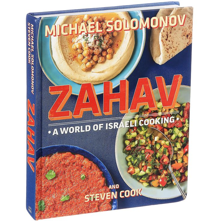 If this book were just a compendium of Michael Solomonov's excellent recipes, it would still be a valuable addition to any Mediterranean-food-loving cook's shelf. But it's more than that. Part memoir, part oral history, it goes beyond the scope of most chefs' cookbooks. (Photo: Sonny Figueroa/The New York Times)