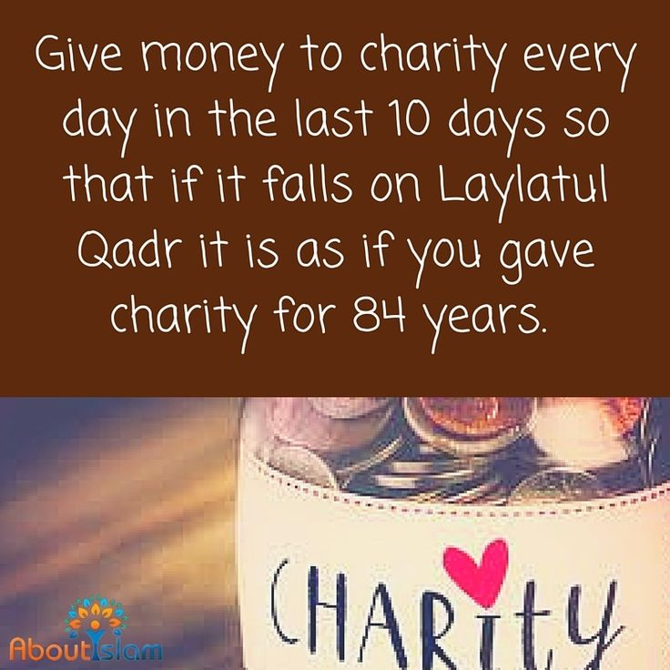 Give charity in the last 10 days!