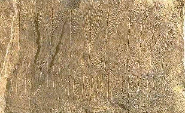 Løser vikingenes runekoder | forskning.no Runekoden jötunvillur er knekt for første gang. Den kan bidra til å løse mysteriet om vikingenes hemmelige koder. Ida Kvittingen 4.2 2014 05:00 http://forskning.no/arkeologi-historie-sprak/2014/01/loser-vikingenes-runekoder