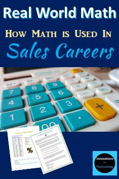 """Are your students always asking """"When will be ever USE this??"""" This short activity shows students a real world use for the math skills they learn every day.   https://www.teacherspayteachers.com/Product/Real-World-Math-How-Math-is-Used-in-Sales-Careers-2652686"""