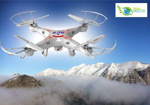 Εναέρια ακροβατικά με τηλεκατευθυνόμενα drone με κάμερα 360 μοιρών, Μόνο με 58,90€