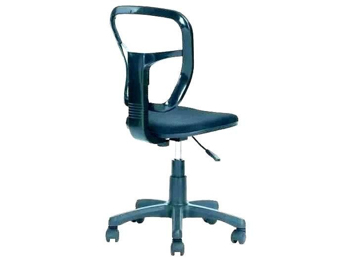 Amazon Fauteuil De Bureau Chaise De Bureau Enfants Chaise Bureau Enfant But Bureau But Amazon Chair Office Chair Furniture