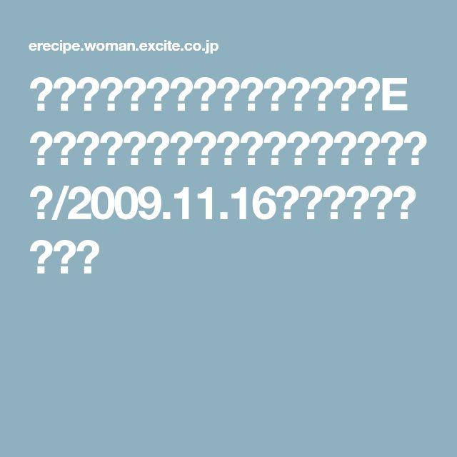 もずくのサンラータン風スープ【E・レシピ】料理のプロが作る簡単レシピ/2009.11.16公開のレシピです。