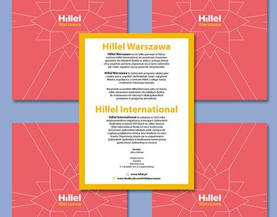 Graphic material for Opening Ceremony Hillel Warsaw. Hillel International first center in Poland.