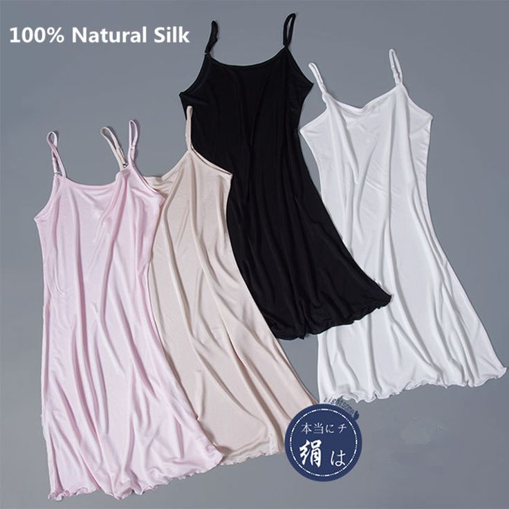 100% Pure Silk Women Petticoat Adjustable Straps Thin Black Underskirt Sexy Breathable Underdress Women Lingerier Nightdress
