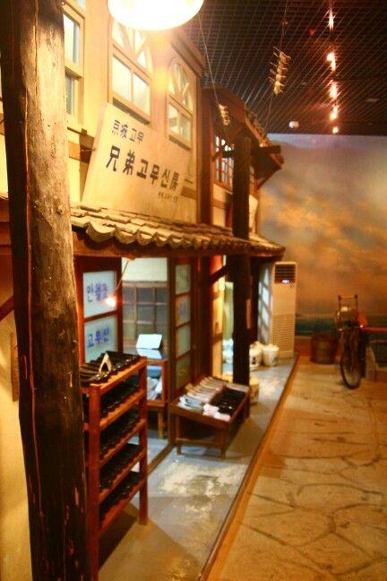 군산 근대역사박물관~♥ 군산, 여행지,  관광지, 가볼만한 곳