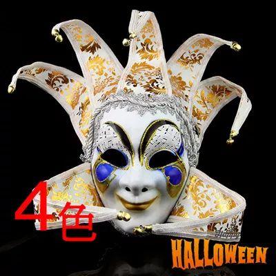 [1,500円](▼17%)ハロウィン フェイスマスク 仮面マスク お面 舞台用品 パーティイベント用品 コスプレ コスチューム 変装  クリスマス  白ぬり ものまね なりきり お化け屋敷 肝試し ホラー 学園祭演出 パーティーマスクのド定番 男女兼用