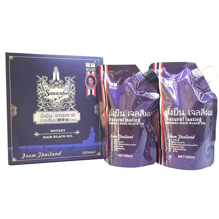 www.kinghairdye.com Hair Color For Men - blackening and brightening hair,hair care. After using it, your hair tissue can be strengthened, and your hair will become more silky.