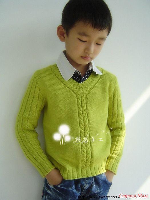 Доброго времени суток, страномамочки! Как и обещала, начинаем вязать пуловер для наших мальчиков!