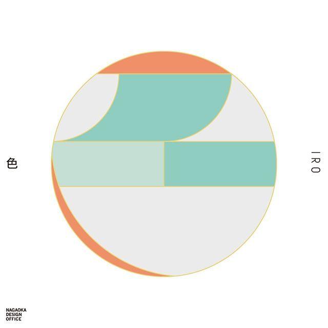 色 graphic Japan color pattern kanji designer today