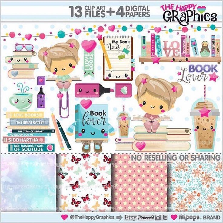 Book lovers never go to bed alone  GRAPHIC PACK: Book lover cliparts + digital papersPersonal & Small COMMERCIAL USE Get it: www.TheHappyGraphics.Etsy.com (Link in my Bio) You'll love it .......... #etsy #scrap #scrapbooking #scrapbook #printable #scrapping #party #partytime #partysupplies #partydecoration #planner #plannerlove #plannercommunity #plannergoodies #happyplanner #kawaii #planners #plannergeek #plannergirl #planneraddicts #planneraccessories #plannerjunkie #pla...