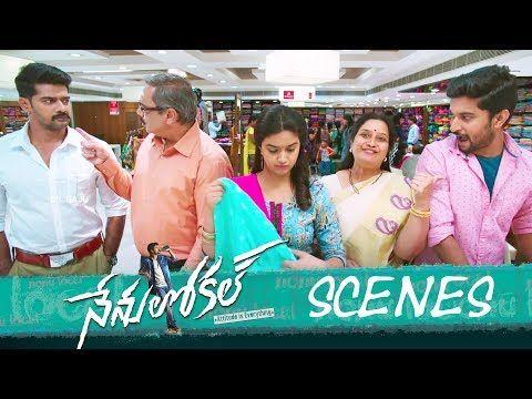 Nenu Local Movie - Saree Shopping Comedy Scene - Nani, Keerthy Suresh, Naveen - YouTube