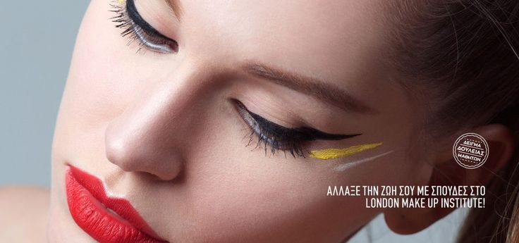 Follow the line into its perfection! Makeup creations from lmi students