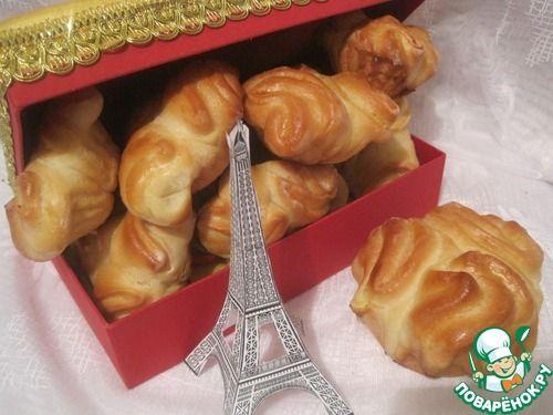 Французская булочка с кремом - кулинарный рецепт