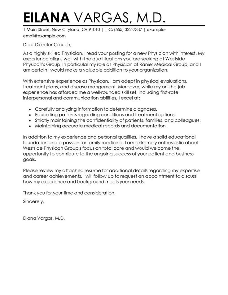 doctor cover letter examples healthcare samples quality engineer resume downloads