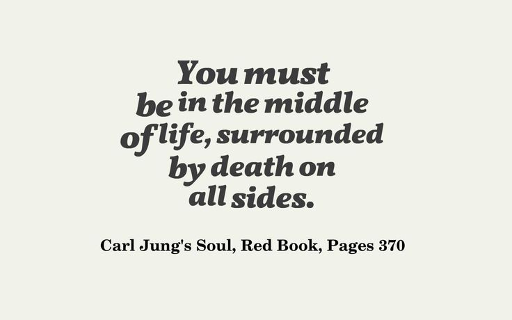 Man must recognize his complicity in the act of evil. ~Carl Jung, The Red Book, LN 291.You begin to have a presentiment of the whole when you embrace your opposite principle, since the whole belong…