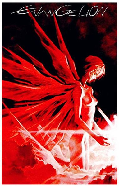 A great poster from Hideaki Anno's anime movie series Evangelion! Ships fast. 11x17 inches. Check out the rest of our amazing selection of Evangelion posters! Need Poster Mounts..?