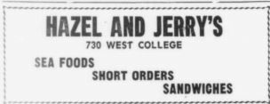 1955 sidelines