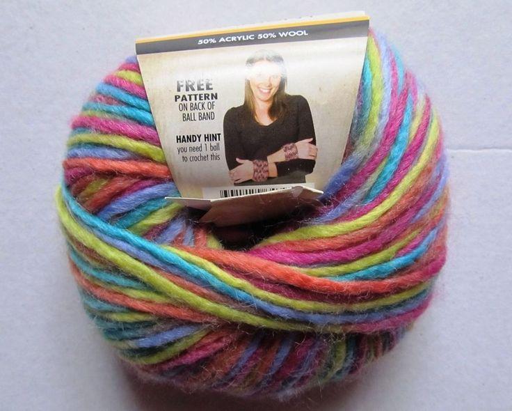 AUBERGINES ? SS013 ? Sari Silk Yarn ? Two Colour ? Silk ?approx 100g ?45m M...