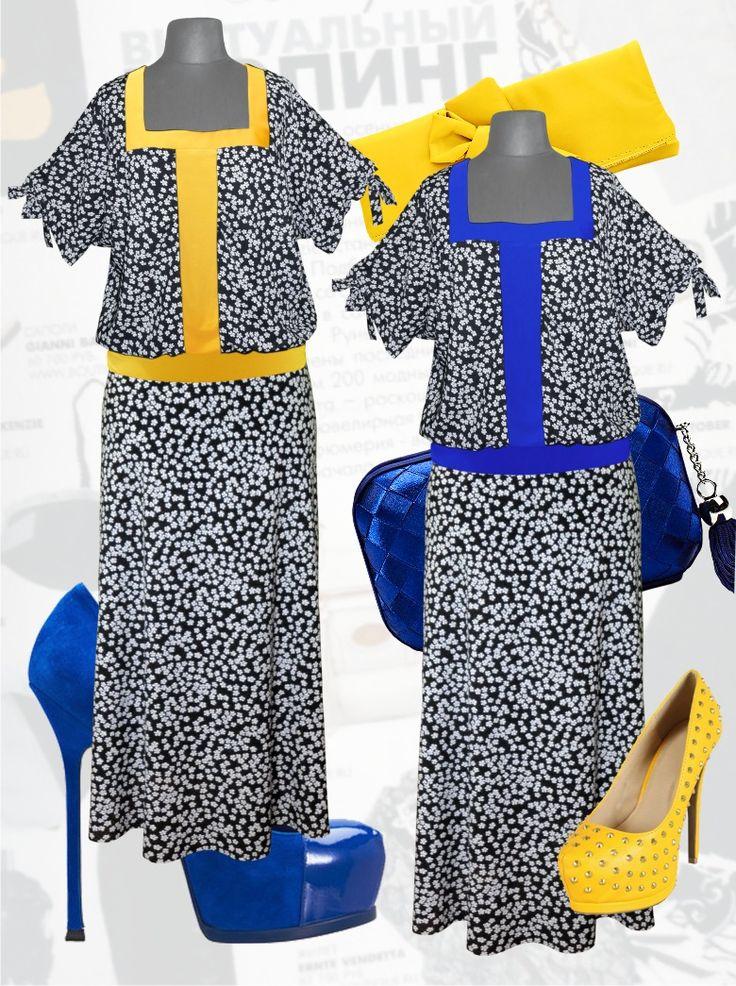 47$ Летнее платье из шифона в пол свободного покроя с рукавами летучая мышь в мелкий белый цветочек с желтой и синей вставкой Артикул 631, р50-64 Платья больших размеров  Платья свободного кроя больших размеров Платья в мелкий цветочек больших размеров  Шифоновые платья больших размеров  Платья в пол больших размеров  Летние платья больших размеров Платья макси больших размеров  Платья в мелкий цветочек больших размеров  Длинные платья больших размеров  Платья свободные больших размеров