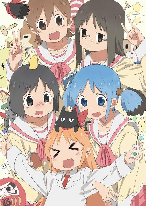 Nichijou, Sakamoto (Nichijou), Naganohara Mio, Shinonome Nano, Minakami Mai