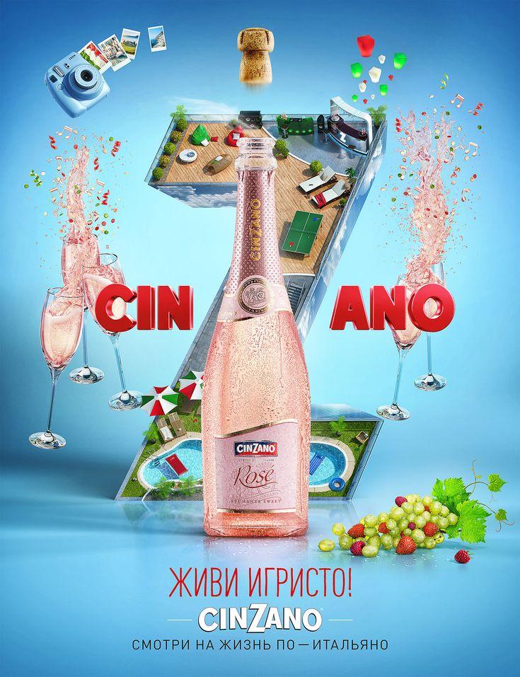 Cinzano. Live sparkling on Behance
