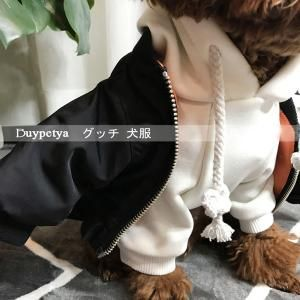 http://buypetya.co/goods-gucci-pet-clothing-40041.html