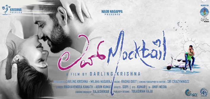 Love Mocktail 2020 Kannada Movie Review The World Of Movies Kannada Movies Amazon Prime Movies Prime Movies
