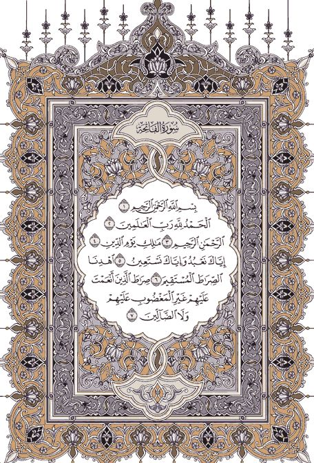 Have you seen our Qur'an page, where you can read & listen to it? Check it out here: