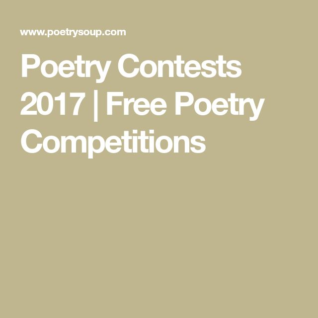Poetry Contests 2017 | Free Poetry Competitions